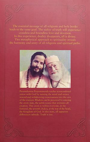 The Torah, The Bible & Kriya Yoga (PB)