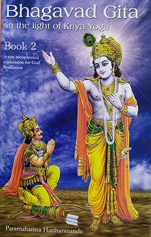 Bhagavad Gita, in the light of Kriya Yoga Vols. 1, 2 & 3 (HB)
