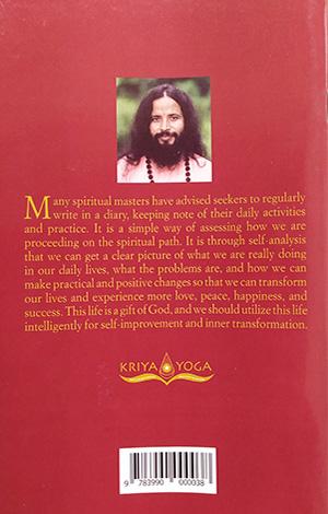 Kriya Diary, A handbook of Self-Analysis