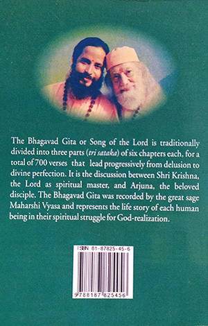 Bhagavad Gita (Pocket Size)