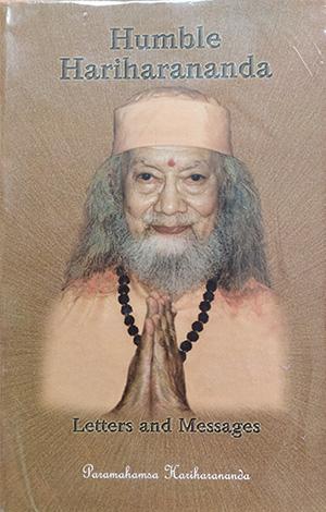 Humble Hariharananda