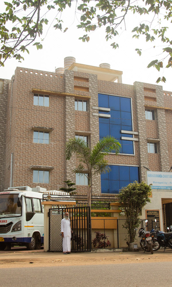 Hariharananda Charitable Health Centre, Jagatpur