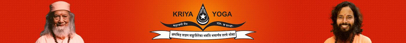 Guruji With Kriya Yoga Logo