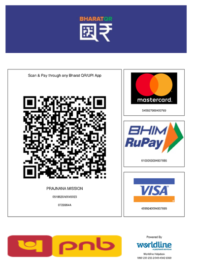 Prajnana Mission Donation QR Code