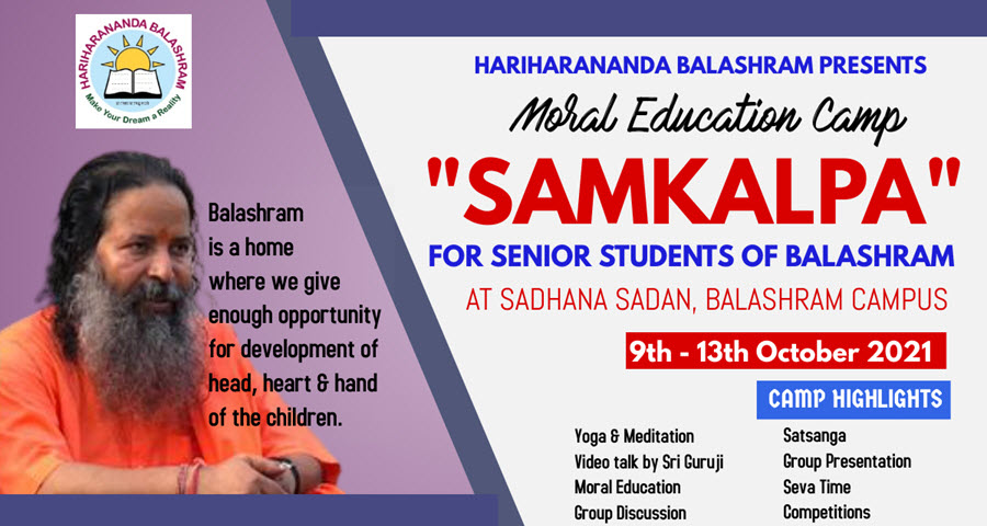 Moral Education Camp - Samkalpa